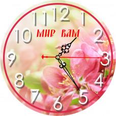 Часы мир вам 3