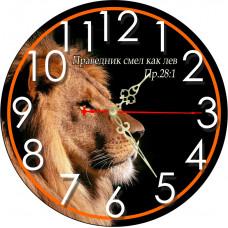 Часы праведник