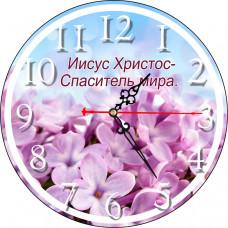 Часы Иисус Христос Спаситель