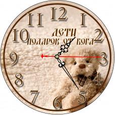 Часы дети подарок Бога