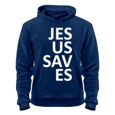 Толстовка Jesus saves